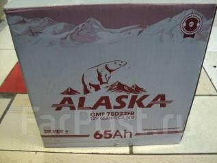 Alaska. 63 А.ч., Прямая (правое), производство Корея