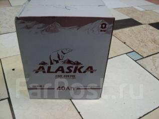 Alaska. 40 А.ч., Прямая (правое), производство Корея