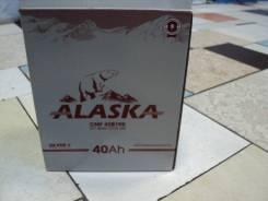 Alaska. 40А.ч., Прямая (правое), производство Корея