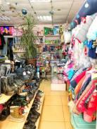 Продам действующий бизнес - Магазин детских товаров!