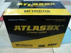 Atlasbx. 90А.ч., Прямая (правое), производство Корея