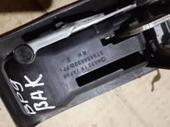 Ручка открывания багажника.