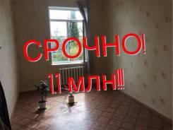 Дом с услугами!. Ул вахрушева, р-н Глубокая, площадь дома 46 кв.м., централизованный водопровод, электричество 25 кВт, отопление централизованное, от...