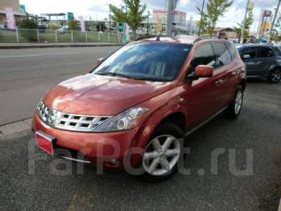 Nissan Murano. автомат, 4wd, бензин, б/п, нет птс. Под заказ