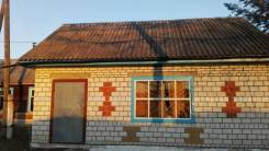 Продаётся дом в п. Кавалерово , ул. Народная 58а в Кавалеровском район. П. Кавалерово, ул. Народная 58а, р-н Санькин ключ, площадь дома 70 кв.м., ото...