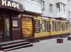 Кафе на Пушкина 41 Позная