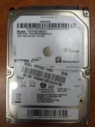 Жесткие диски 2,5 дюйма. 750 Гб, интерфейс SATA