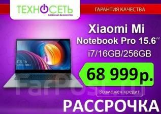 Xiaomi Mi Notebook Pro 15.6. 15.6дюймов (40см), 4,0ГГц, ОЗУ 8192 МБ и больше, диск 256 Гб, WiFi, Bluetooth, аккумулятор на 9 ч.