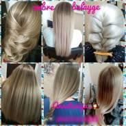 Мелирование волос оренбург