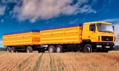 МАЗ. Продается Самосвал зерновоз 6501С9-8525-000, 11 000куб. см., 19 000кг., 6x4. Под заказ