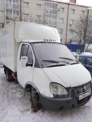 ГАЗ ГАЗель. Рефрижиратор, 2 464 куб. см., 1 500 кг.
