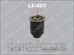 Топливный фильтр LYNXAUTO