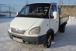 ГАЗ 3302. Продам ГАЗ-3302, бортовой, 2 464 куб. см., 1 500 кг.