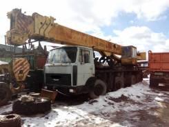 Газпромкран КС-6476. Автокран КС-6476 г/п 50 тонн, 15 000 куб. см., 50 000 кг., 36 м.