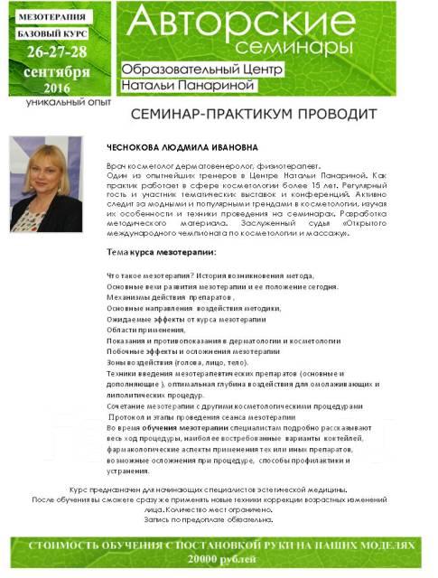 Курсы в голом виде, проститутки в москве кыргызки