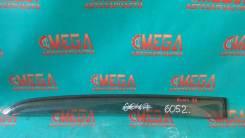 Ветровик. Toyota Allex, NZE121, NZE124, ZZE122, ZZE123, ZZE124 Toyota Corolla Runx, NZE121, NZE124, ZZE122, ZZE123, ZZE124 Двигатели: 1NZFE, 1ZZFE, 2Z...