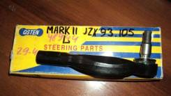 Наконечник рулевой TY Mark2/Cresta/Chaser JZX93/##X105/##X115/Aristo/Crown ##S14# L 4wd (Qsten), шт