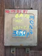 Блок управления двс. Mitsubishi FTO, DE3A