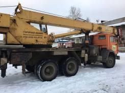 Галичанин КС-55713-1. , 10 000 куб. см., 25 000 кг., 21 м.