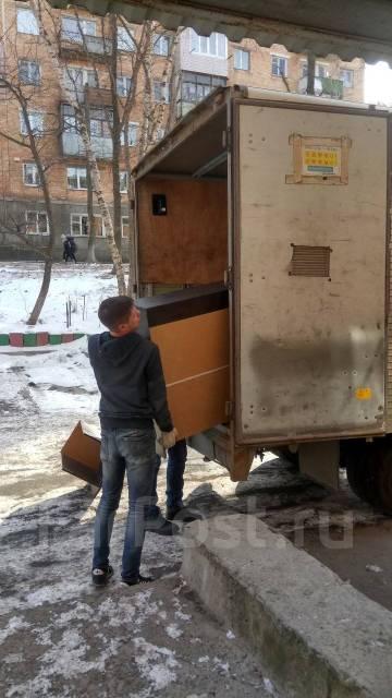 Переезды, грузовое такси (фургон, борт), грузчики, грузоперевозки.
