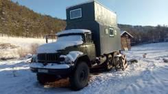 ЗИЛ 131. Продам зимний дом на колёсах, 6 000 куб. см.
