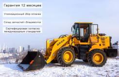 Grizzly GR2S. Фронтальный погрузчик Grizzly GR2R Цена в наличии г. Владивосток!, 4 500 куб. см., 2 500 кг.