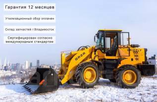 Grizzly GR2S. Фронтальный погрузчик Grizzly GR2R Успейте купить по старой цене!, 4 500 куб. см., 2 500 кг.