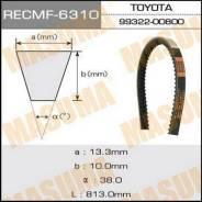 Ремень. Toyota: Corona, Lite Ace, 1000, Sprinter Trueno, Corolla, Tercel, Carina, Sprinter, Corsa, Corolla II, Corolla Levin, Publica Mazda Bongo Braw...