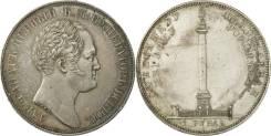 """1 рубль 1834 год """"Колонна"""" - открытие Александровской колонны AU 53. Под заказ"""
