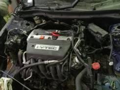 Двигатель K24A, K24Z3 CU2, CW2