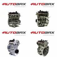 Новый Двигатель QR25DER Nissan Pathfinder R52 Infiniti QX60 hybrid