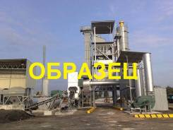 КАЗ. Асфальтобетонный завод