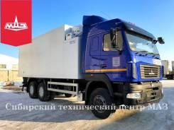 Купава МАЗ. Новый изотермический фургон с ХОУ от Официального дилера, 11 122 куб. см., 20 000 кг.