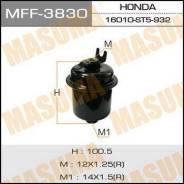 Фильтр топливный Masuma арт. MFF-3830