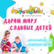 Няня-воспитатель. ИП Ткачук И.Н. Улица Ленина 22а