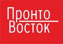 """Дизайнер-верстальщик. ООО """"Пронто-Восток"""". Улица Павловича 13"""