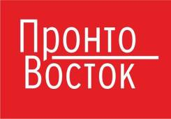"""Менеджер по продажам рекламы. ООО """"Пронто-Восток"""". Улица Павловича 13"""