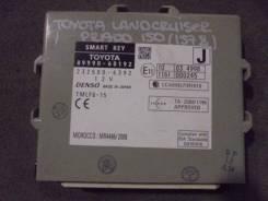 Блок управления бесключевого доступа (3.0D4D 8999060192 2325006392) Toyota Land Cruiser Prado 150 (J15) 2009-2016