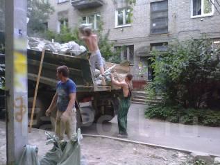 Уборка, Вывоз мусора, снега! Самосвалы! Бригада грузчиков, разнорабочих!