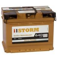 Storm. 62А.ч., Обратная (левое), производство Европа
