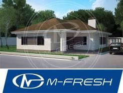 M-fresh Apriori (Посмотрите этот красивый проект одноэтажного дома! ). 100-200 кв. м., 1 этаж, 5 комнат, бетон
