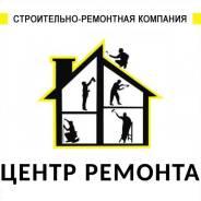 Ремонт квартир, офисов, коттеджей, натяжные потолки