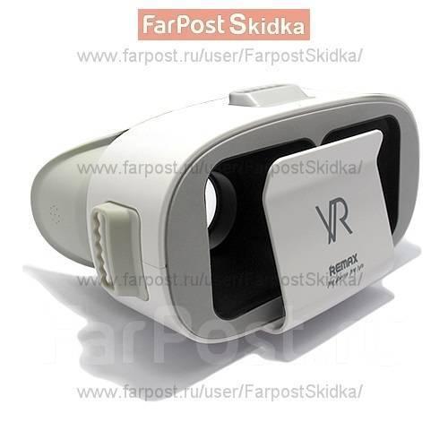 Очки виртуальной реальности купить владивосток купить спарк комбо на авито в сочи