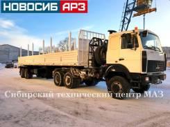 НовосибАРЗ 981310. Новый сортиментовозный полуприцеп , 35 000 кг.