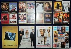 Большая Коллекция 140 DVD дисков с фильмами