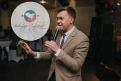 Ведущий вашего праздника Виктор Суворов