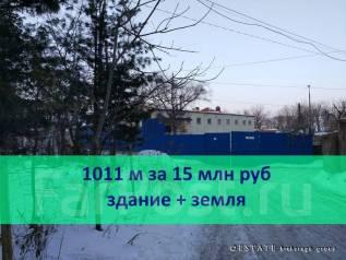 Производственное здание 1000 кв. м. Улица Четвертая 12д, р-н Океанская, 1 011 кв.м.