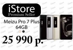 Meizu PRO 7 Plus. Новый. Под заказ