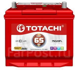 Totachi. 65 А.ч., Обратная (левое), производство Корея. Под заказ