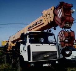 Газпромкран КС-6476. Продам автокран гр/п 50 тн; 2013 г/в, 14 650 куб. см., 50 000 кг., 34 м.
